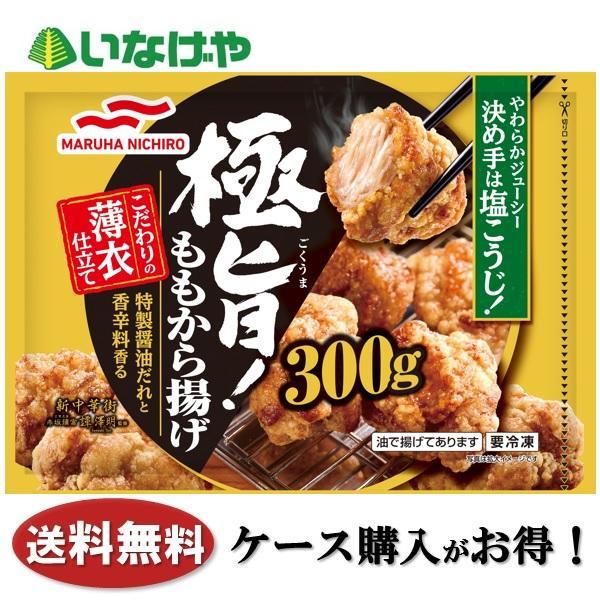 送料無料 冷凍食品 ラーメン 麺 キンレイ お水がいらない横浜家系ラーメン 456g×12袋 ケース 業務用