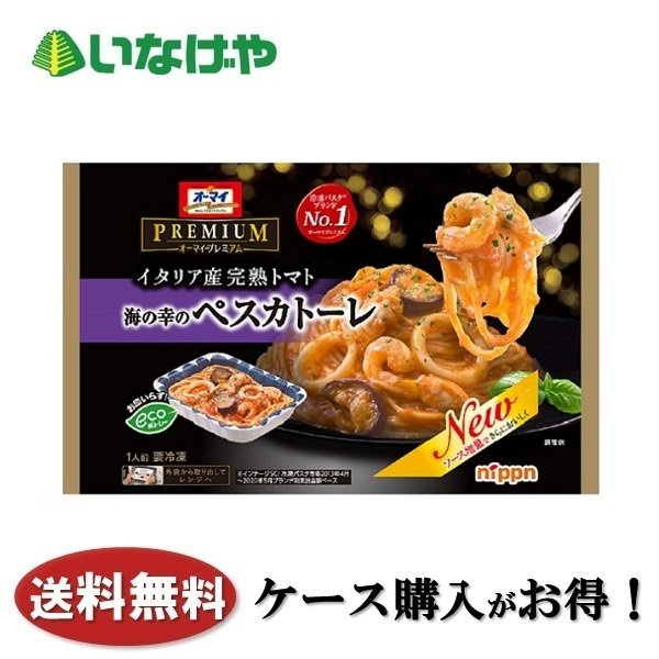 送料無料 冷凍食品 パスタ 麺 nippn オーマイプレミアム 海の幸ペスカトーレ280g×12袋 ケース 業務用