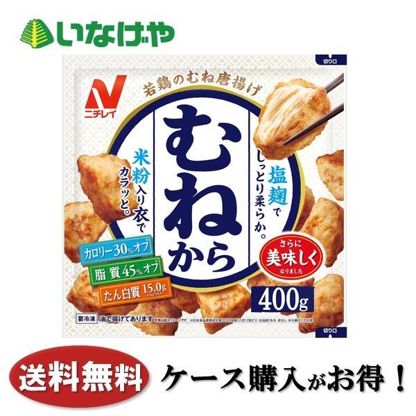 送料無料 冷凍食品 パスタ 麺 nippn オーマイプレミアム 蟹のトマトクリーム280g×12袋 ケース 業務用