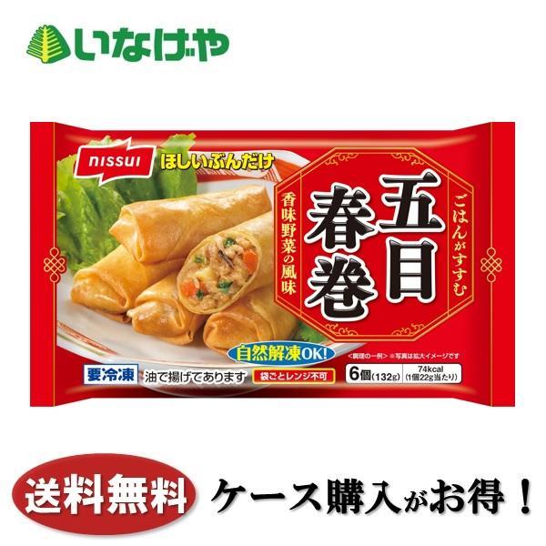 送料無料 冷凍食品 パスタ 麺 日清食品冷凍 スパ王プレミアム クリ−ミ−カルボナ−ラ 297g×14袋 ケース 業務用