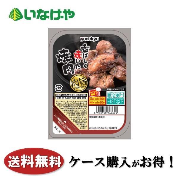 送料無料 冷凍食品 パスタ 麺 日清食品冷凍 スパ王プレミアム 海老のトマトクリーム 300g×14袋 ケース 業務用