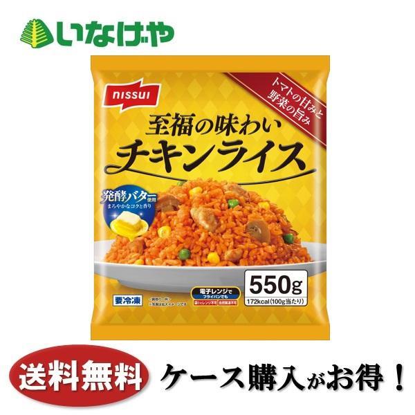 送料無料 冷凍食品 パスタ 麺 日清食品冷凍 もちっと生パスタ 海老と揚げなすの濃厚トマトソース 294g×14袋 ケース 業務用