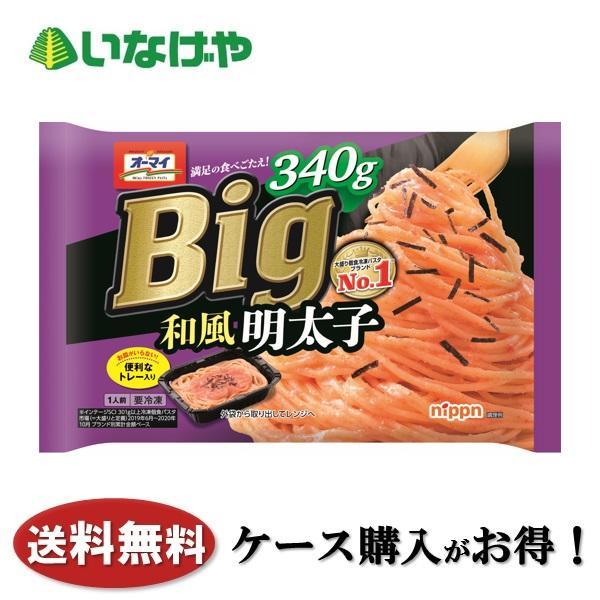 マルハニチロ 冷凍 食品