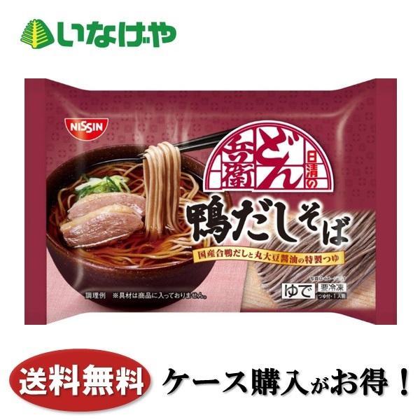 送料無料 冷凍食品 パスタ 麺  日清フーズ THE PASTA パルミジャーノ・レッジャーノの濃厚カルボナーラ 290g×14袋 ケース 業務用