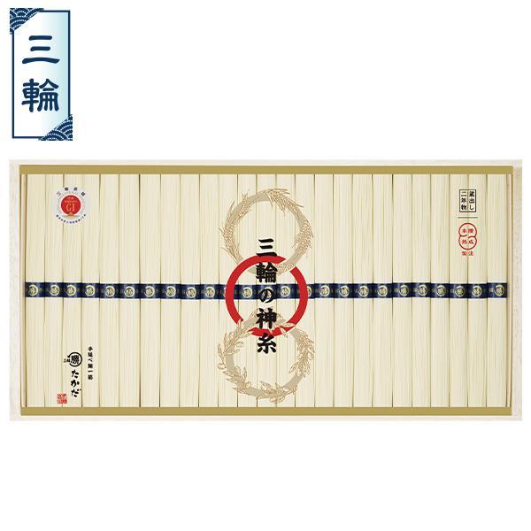 お中元 御中元 ギフト 日本茶 詰め合わせ 送料無料 ハラダ製茶 かほり茶房静岡銘茶詰合せ 型番:KI-50|inageya-net
