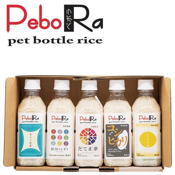 お中元 御中元 ギフト 米 詰め合わせ 送料無料 全農 パールライス食卓応援 北海道ゆめぴりか(5kg)|inageya-net