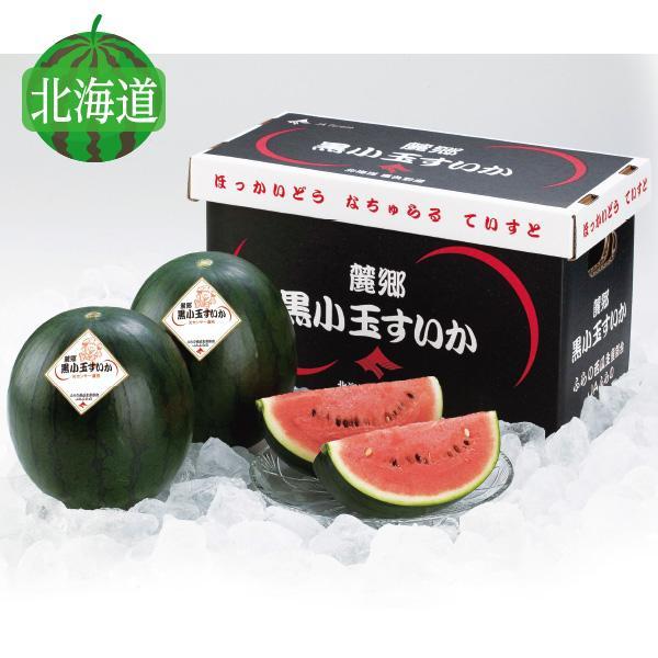 お歳暮 御歳暮 2021 静岡県産 紅ほっぺ苺 ギフト お取り寄せ 送料無料 フルーツ いちご