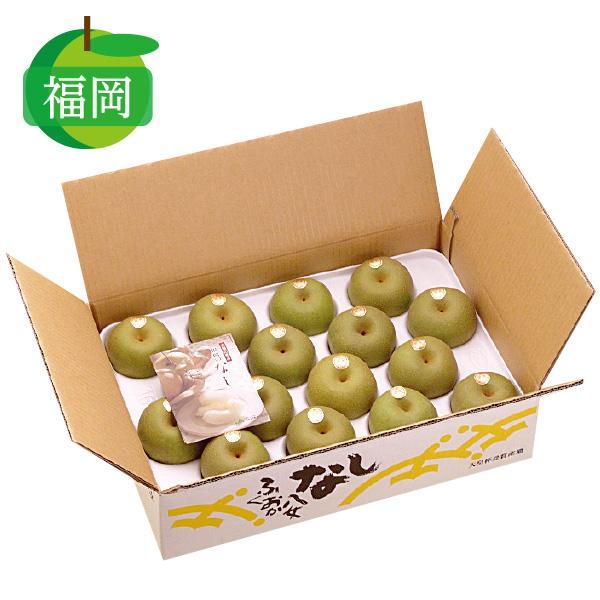 お歳暮 御歳暮 2021 静岡県温室農業協同組合 アローマメロン ギフト お取り寄せ 送料無料 フルーツ メロン