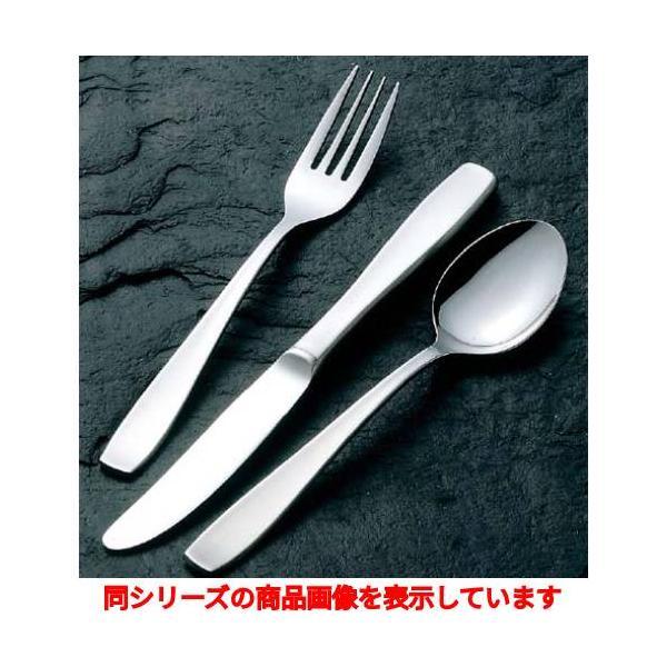 バターナイフ 18-8 イタリアーノ バターナイフ/全長:150/業務用/新品