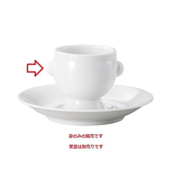 シェル トリュフ 身 (中) ボール 10個入/業務用/新品