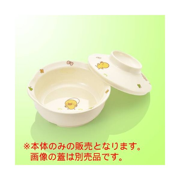 子供食器 丸小鉢 大 浅型(身) さくらんぼ 受/新品/業務用