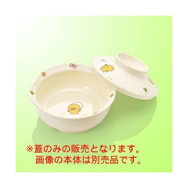 子供食器 丸小鉢 大 浅型(蓋) さくらんぼ 受/新品/業務用