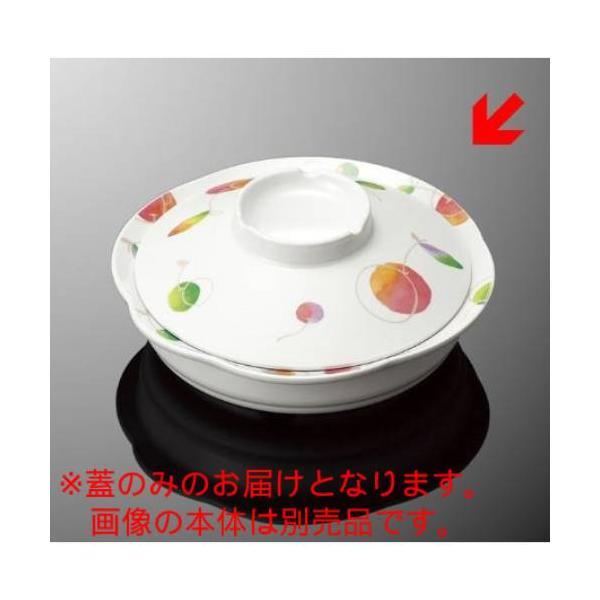 子供食器 丸深皿 小(蓋) さくらんぼ/新品/業務用