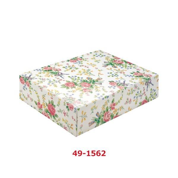 包装紙 オリビア 半才判 49-1562/50枚袋入/業務用/新品