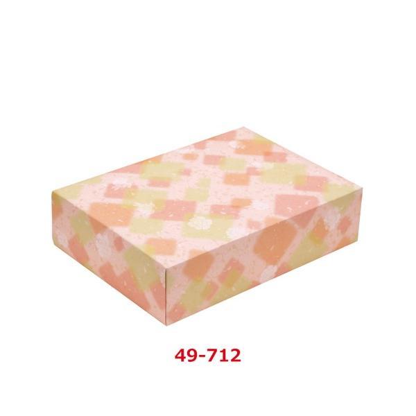 包装紙 颯香(さつか) 四才判 49-712/50枚袋入/業務用/新品