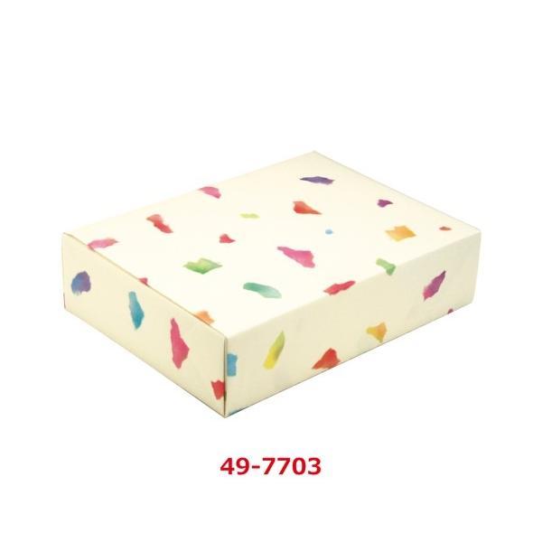 包装紙10枚ロール カプリス 半才判 49-7703/1本10枚巻/業務用/新品