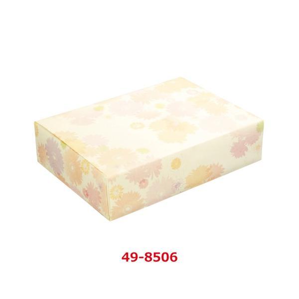 包装紙10枚ロール タレイア 全判 49-8506/1本10枚巻/業務用/新品