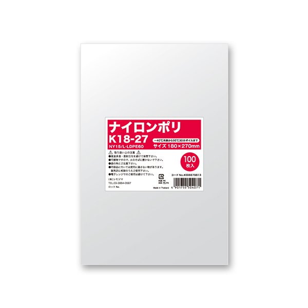 ナイロンポリ K18-27/(100枚入×10束)/業務用/新品