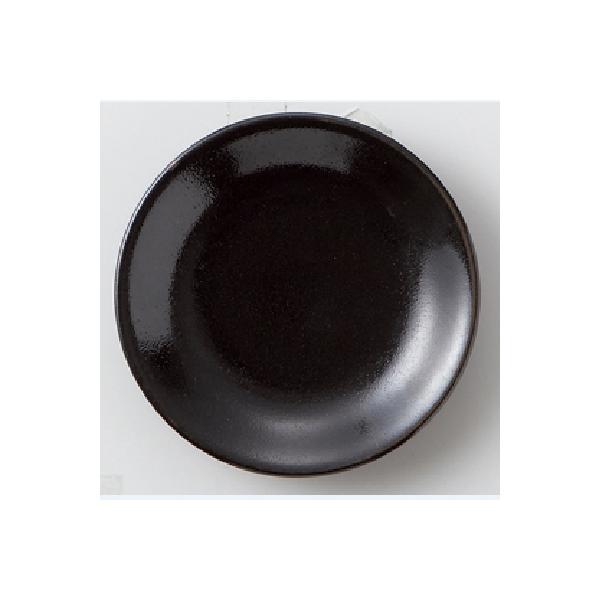 中華食器皿 柚子黒天目 5.5皿/業務用/新品