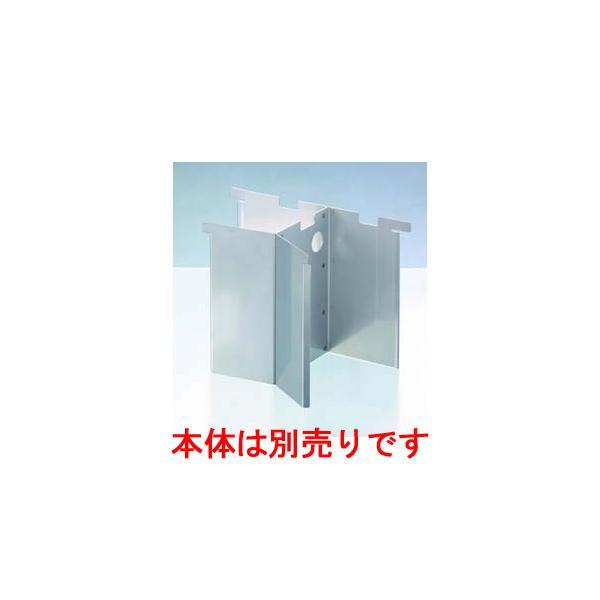 キャベツ-RCS-70用 玉ねぎアタッチメント(2個組) 1セット(2個入) (業務用)(送料無料)
