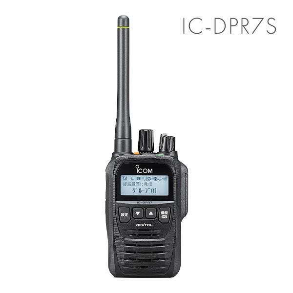無線機  IC-DPR7S トランシーバー インカム 登録局 アイコム