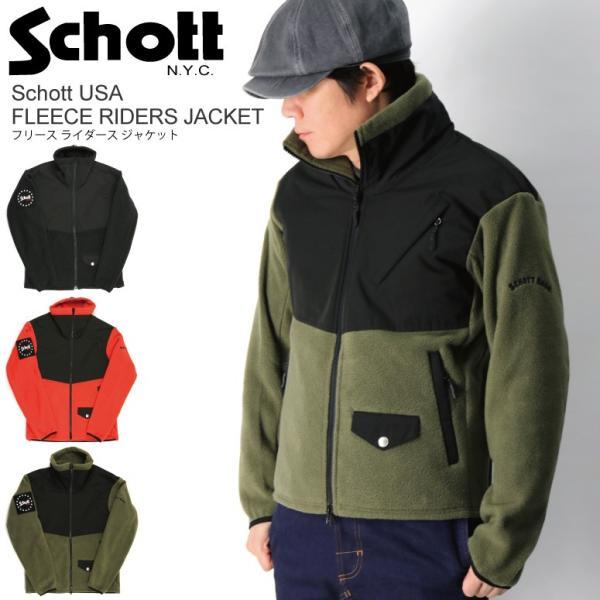 10%OFF!! (ショット) Schott フリース ライダースジャケット フリースジャケット メンズ レディース|indeeg