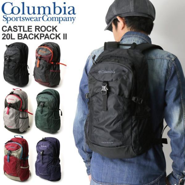 (コロンビア) Columbia キャッスルロック 20L バックパック II リュックサック デイパック メンズ レディース