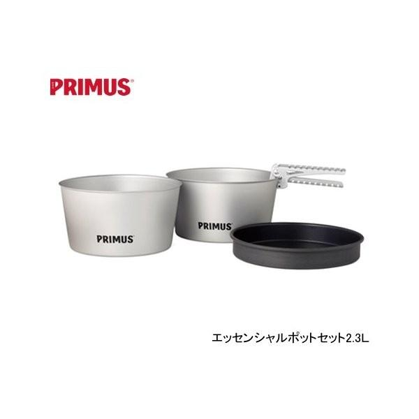 【IWATANI-PRIMUS/イワタニプリムス】 エッセンシャルポットセット2.3L 品番:P-740300|indies-mc