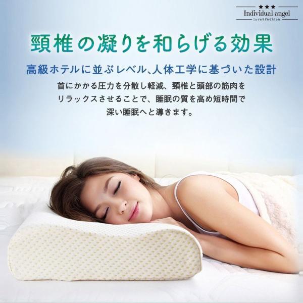 枕 まくら 肩こり ストレートネック 低反発 人間工学 頸椎安定 サポート ピロー 安眠枕 快眠枕 おすすめ いびき防止 対策 改善 送料無料 individualangel 11