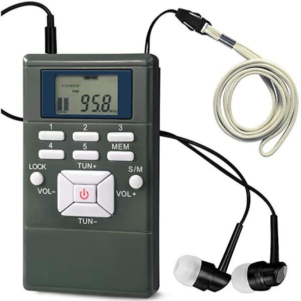 ポータブルラジオ小型FM高感度クロックラジオDSPステレオデジタルLCD液晶ディスプレ電池式ロック機能両色選択可(グレー)