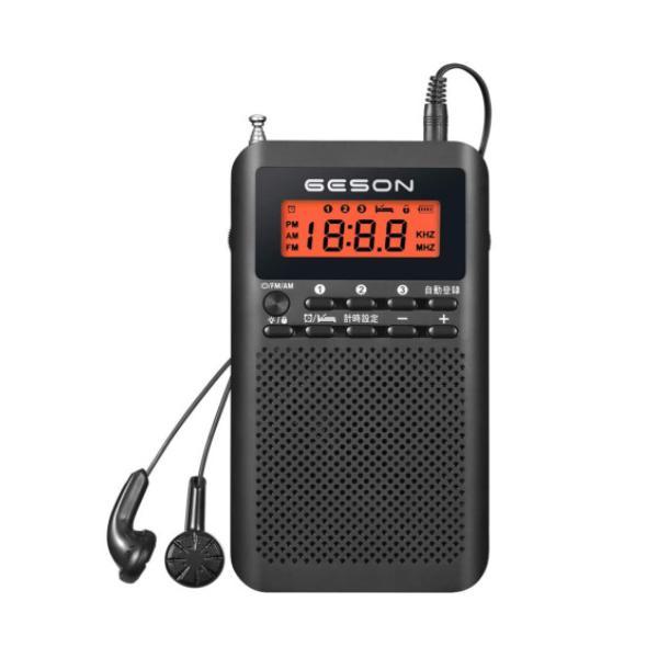 ポータブル小型ラジオAM/FM最高の屋内/屋外受信トランジスタラジオ高感度受信
