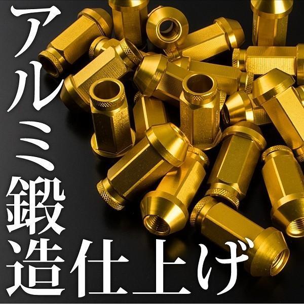 品番+RN03 レーシングナット ホイールナット ゴールド M12×P1.5 貫通型Aロング 6穴用 24本 アルミ トヨタ 三菱 ホンダ ダイハツ マツダ|inex-2|02