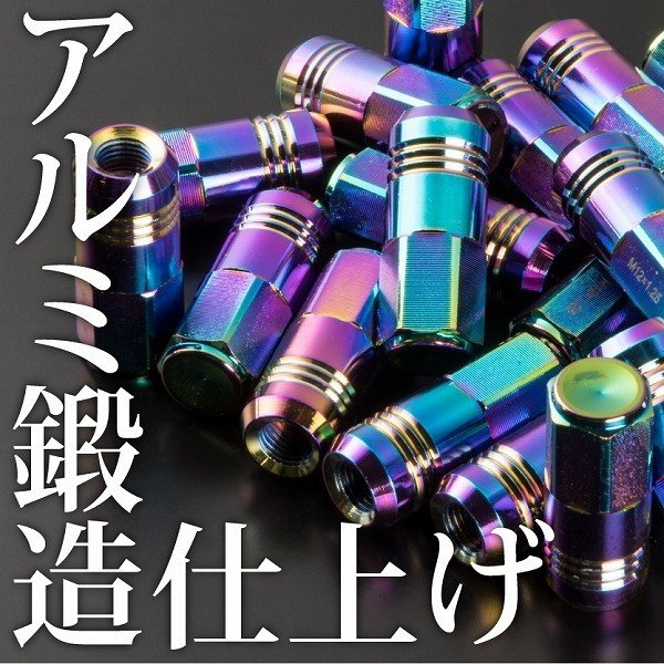 品番RN41 レーシングナット ホイールナット レインボー M12×P1.5 袋タイプ 5穴用 20本 アルミ トヨタ 三菱 ホンダ ダイハツ マツダ|inex-2|02