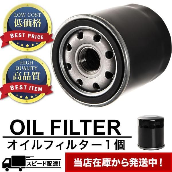 オイルフィルター オイルエレメント JW5 S660 S07A 純正品番:15400-RTA-004 品番:OILF09 単品