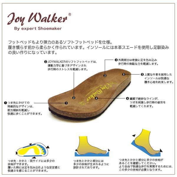サボ サンダル お洒落 レディース SALE JoyWalker ジョイウォーカー サボサンダル シリーズ 109 112 166 送料無料|infini-elts|10