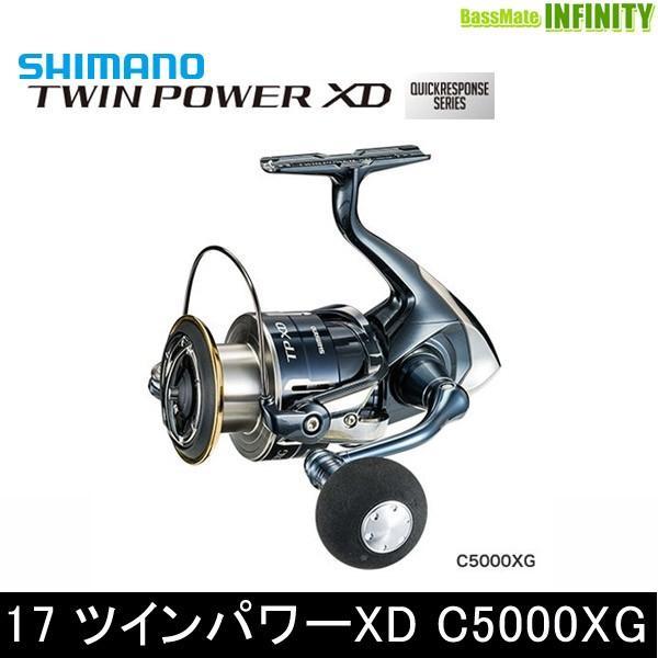 ●シマノ 17 ツインパワーXD C5000XG (03748) 【まとめ送料割】