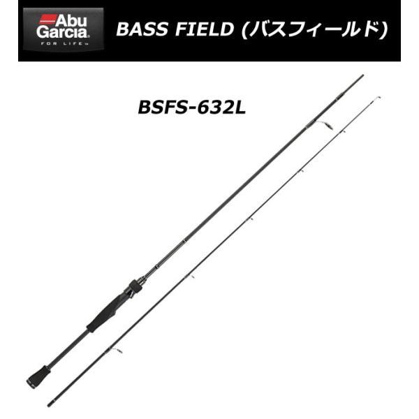 ●アブガルシア Abu バスフィールド BSFS-632L 2ピース (スピニングモデル)