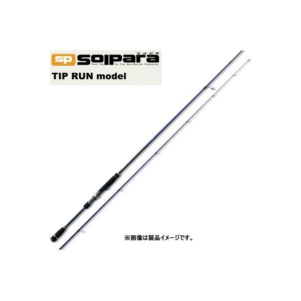●メジャークラフト ソルパラ SPS-782L/TR