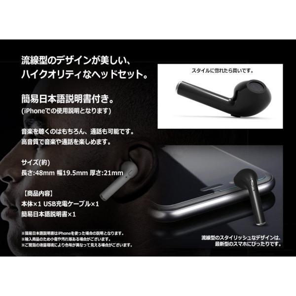 Bluetooth ヘッドセット ハイクオリティ 音楽 再生 通話 ホワイト