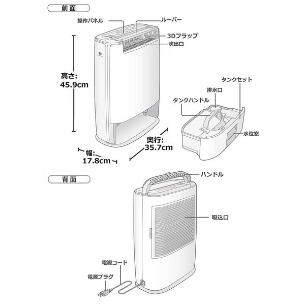 パナソニック Panasonic 衣類乾燥除湿機 デシカント方式 ~14畳 ブルー F-YZR60-A|informed|05