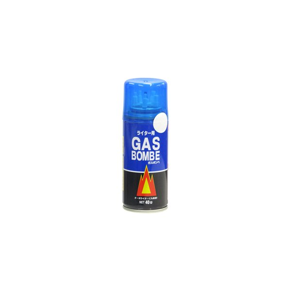 ライター用ガスボンベ40g(アダプター5本付)