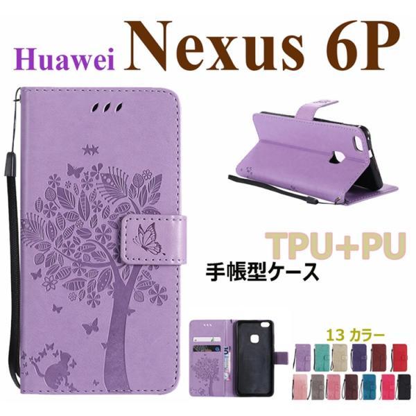 ファーウェイ スマホケース Huawei Nexus 6Pケース Nexus 6P 手帳型ケース蝶柄 ネコ柄 nexus 6Pカバー ネクサス6Pカバースタンド機能 かわいい