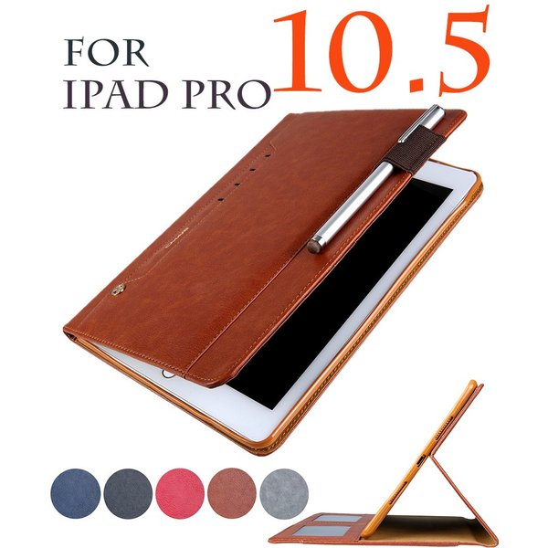 iPad Pro 10.5インチ 2017年版専用スマートカバー iPad Pro 10.5ケース 手帳 iPad Pro 10.5スマートケース タッチペン収納 ペンホルダー付