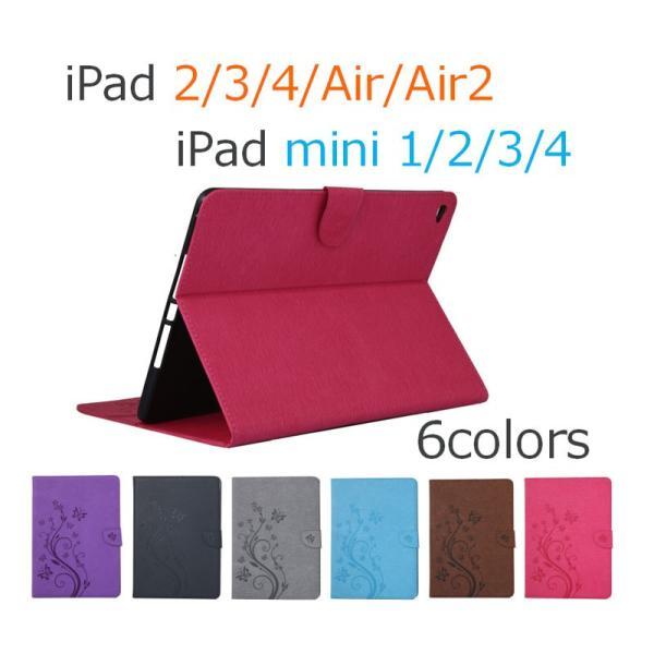 iPad 2/3/4/Air/Air2/mini1/2/3/4ケース 手帳型 カバー 蝶 花柄送料無料|initial-k