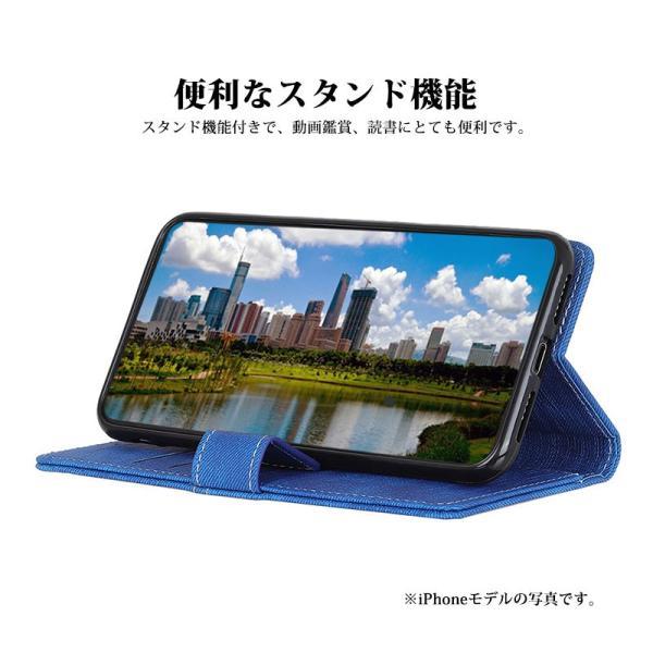 スマホケース HUAWEI P30 liteケース P30 liteケース 手帳型 huawei p30 liteケース 耐衝撃 HUAWEI P30 lite Premium HWV33カバー デニム柄 ファーウェイ|initial-k|05