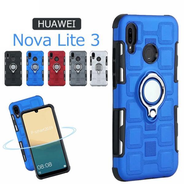 Huawei nova lite 3ケース 背面 衝撃防止 背面カバー 人気 nova lite 3保護ケース スタンド付き ファーウェイ ノバ ライト3カバー スリム 薄型 傷防止|initial-k