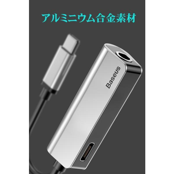 一本二役 Type-C イヤホン変換ケーブル イヤホン 変換 アダプタ 音楽再生 同時充電 変換ケーブル タイプC Type-C イヤホン 充電ケーブル Type-C USB initial-k 14