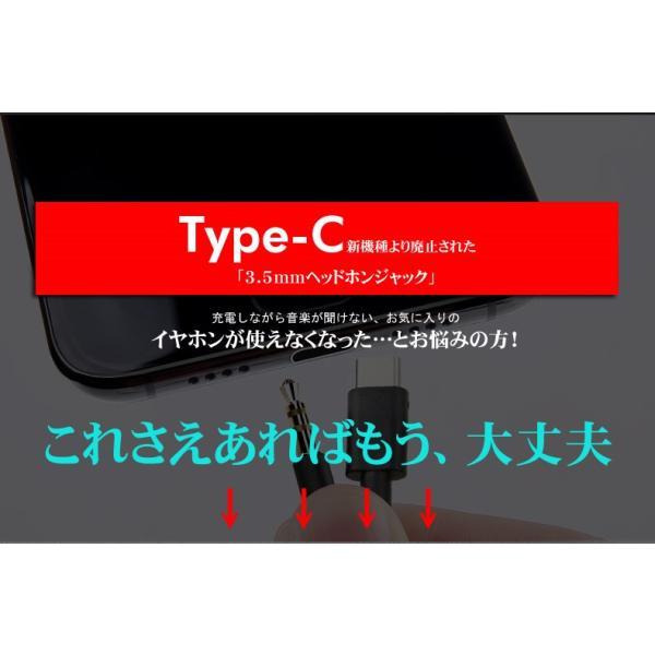 一本二役 Type-C イヤホン変換ケーブル イヤホン 変換 アダプタ 音楽再生 同時充電 変換ケーブル タイプC Type-C イヤホン 充電ケーブル Type-C USB initial-k 03