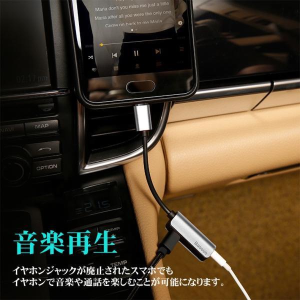 一本二役 Type-C イヤホン変換ケーブル イヤホン 変換 アダプタ 音楽再生 同時充電 変換ケーブル タイプC Type-C イヤホン 充電ケーブル Type-C USB initial-k 08