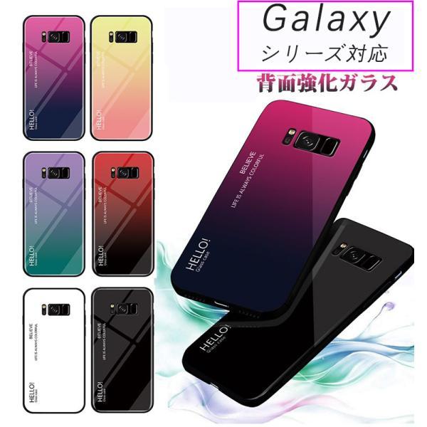 Galaxy スマホケース galaxy s8ケース  s8 plusケース galaxy s8カバー SC-02J SCV36 s8+ケース tpu ギャラクシーS8ケース|initial-k